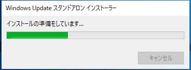「はい(Y)」をクリック