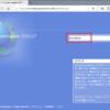 Windowsの更新プログラムをMicrosoft Updateカタログからダウンロードして手動インストールする方法